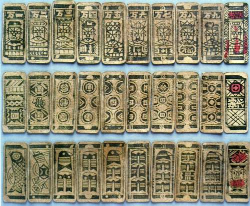 chinese-playing-cards