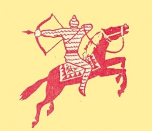 Эллинистический период Боспорского царства