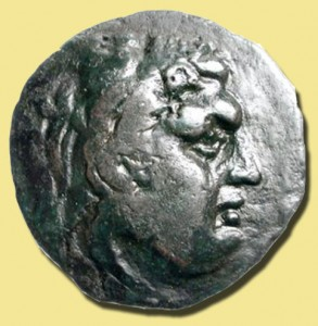 Царь Пантикапея Левкон II