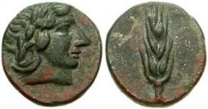 Перисад III Медный трилбол