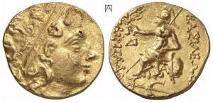 Царь Пантикапея Перисад 4