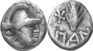Царь Пантикапея Перисад 5. Серебрянный диобол
