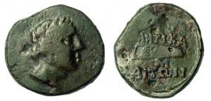 Царь Пантикапея Перисад 5. Медный тетрахалк
