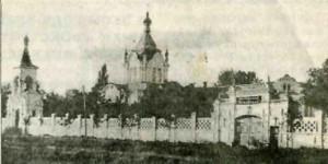 Богадельня Золотарева, ограда и храм, начало 20 в.