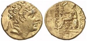 Царь Пантикапея Перисад III