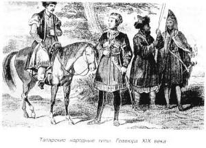 Крымско-татарский период истории Крыма