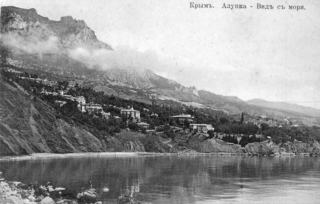 Крым. Алупка. Вид с моря