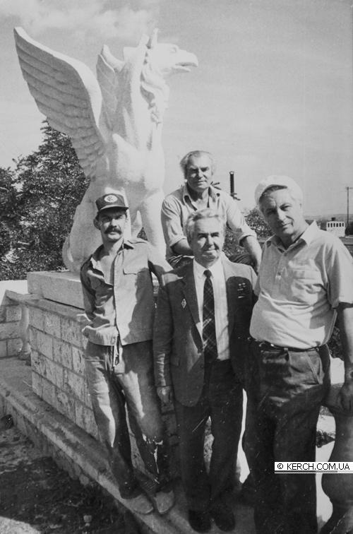 Скульпторы, сделавшие грифонов в 1987 году