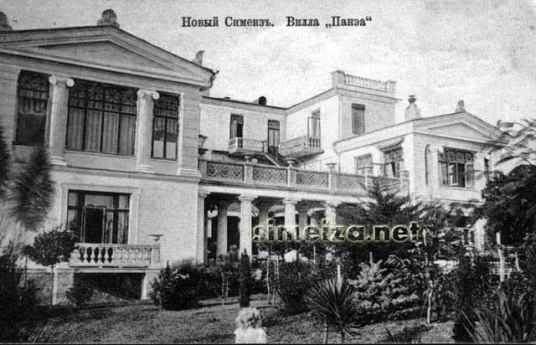 Старое фото поселок Новый Симеиз, Вилла Панеа