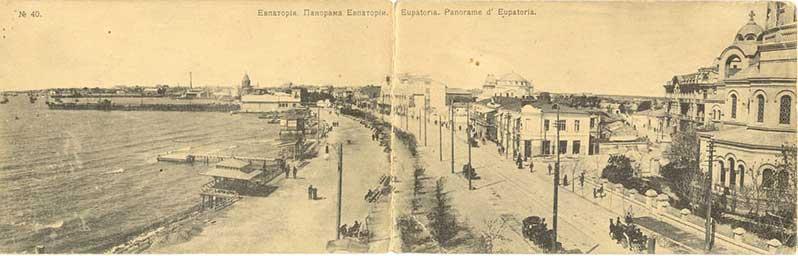 Панорама дореволюционной Евпатории фото