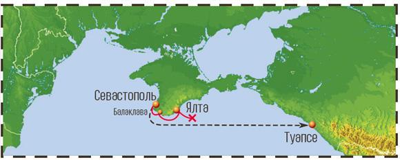 http://pantikapei.ru/wp-content/uploads/2011/09/statioflote-1160.jpg