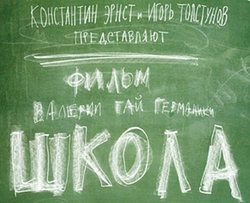 «Мамы В Танце Все Серии На Русском Все Серии Подряд» — 1996