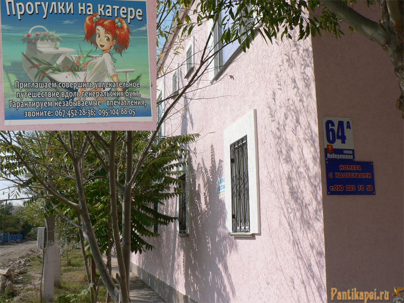 Керчь, поселок Курортное, ул. Набережная 64-а