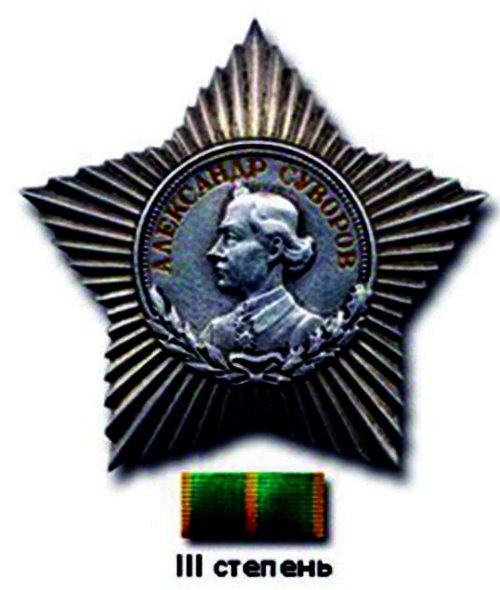 Генераллисимус Александр Васильевич Суворов