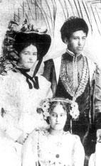 Торопьяно, с родственницами (1911 год).
