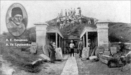 Курган Мелек-Чесме, 1858 год