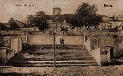 Лестница на гору Митридат, старое фото