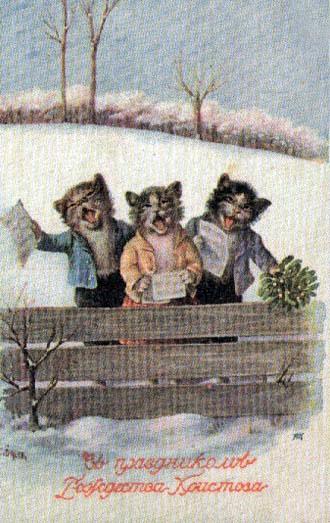 Первая русская рождественская открытка