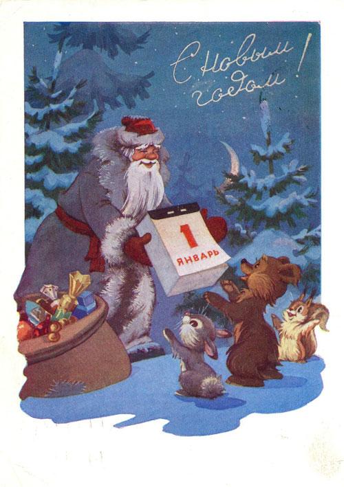 Волшебный мир новогодней открытки