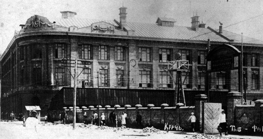 Табачная фабрика Месаксуди