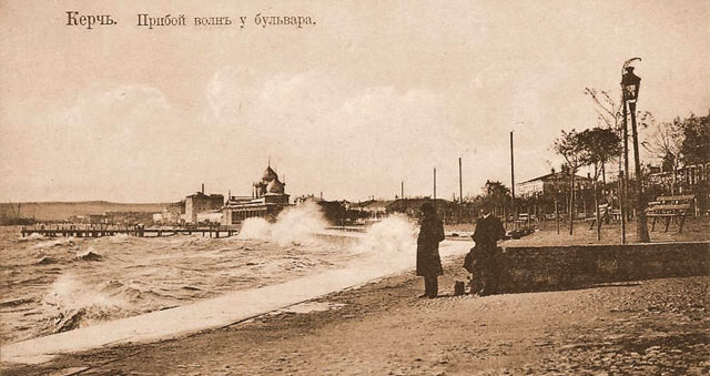 Kerch, Primorsky Boulevard, embankment