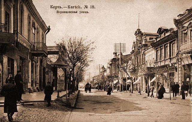 vorontsov-street-lenin-street-in-kerch