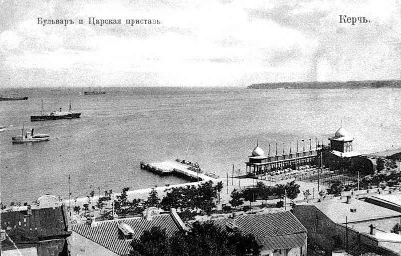 ерчь 1870, приморский бульвар и царская пристань