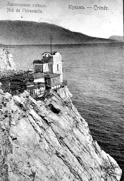 Гаспра, Ласточкино гнездо 1890 год