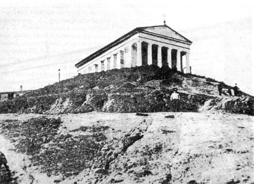 Холм Митридата в  Феодосии, музей