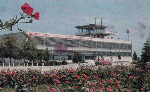 Керченский аэропорт 1977 год