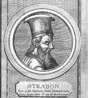 Страбон - ученый, историк, географ