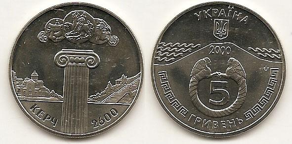 Юбилейная монета  Керчь-2600 лет, 5 гривен