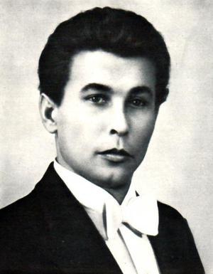 Павел Иванович Нечепоренко (31 августа 1916 - 27 марта 2009г.)