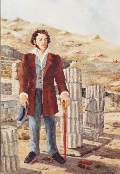Пушкин на руинах Пантикапея. Времени подвластно все