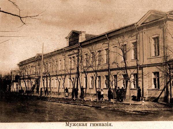 Александровская мужская гимназия в Керчи
