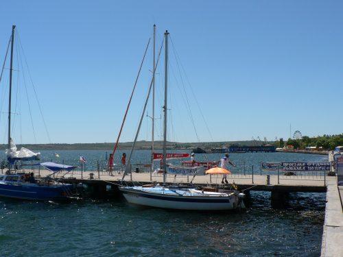 Аренда яхты в Керчи, на набережной
