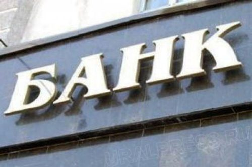 Банки в Керчи