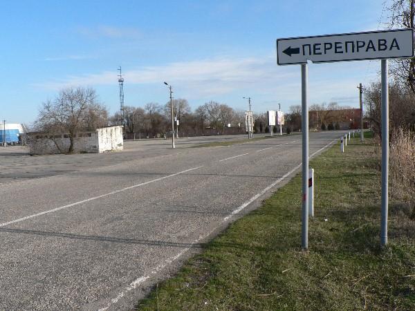 2012-Porfmii-foto-24