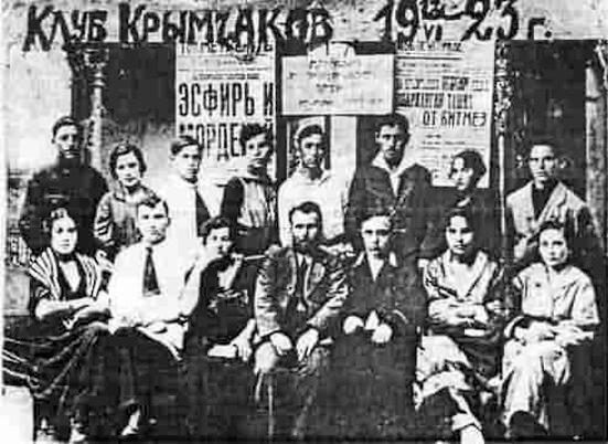 Krimchaki-1923