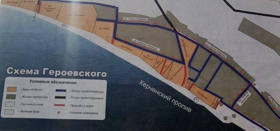 geroevka-