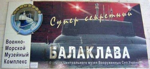 balaklava-2