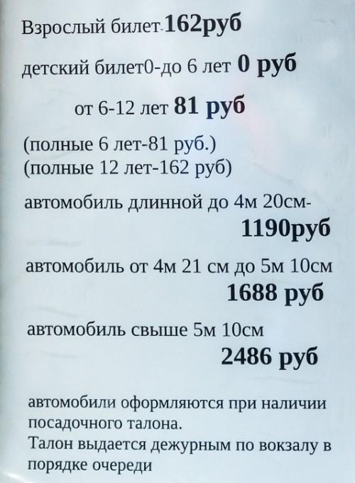 20140428_krim_017