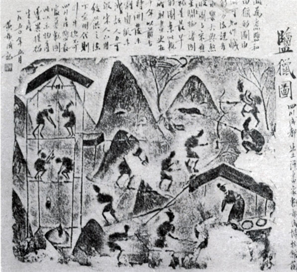 Добыча каменной соли. Рельеф из провинции Чэнду. Период Хань