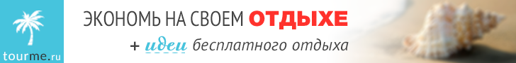 torme.ru