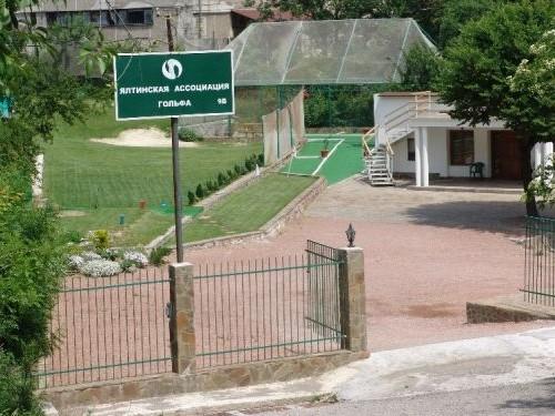 yalta-golf