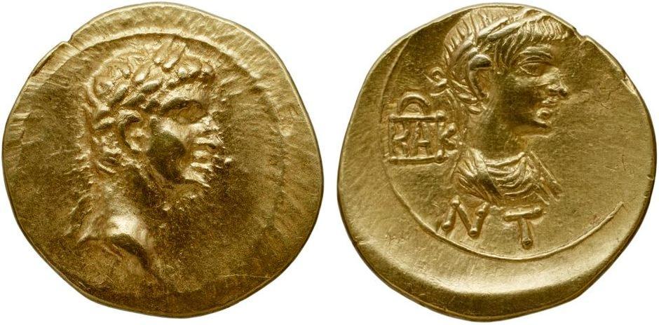 Котис I, 45/46—62/63 гг н.э.