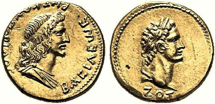 Рискупорид I, 69-91/92 гг н.э.