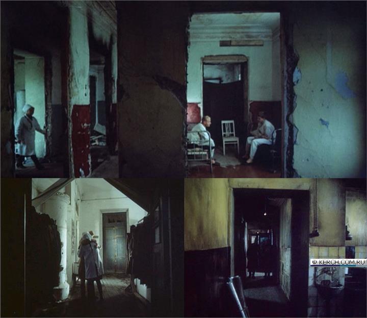 Некоторые помещения дома Домгера, кадры из фильма «Звездопад», 1981 год