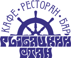 rybackij-stan-logo1