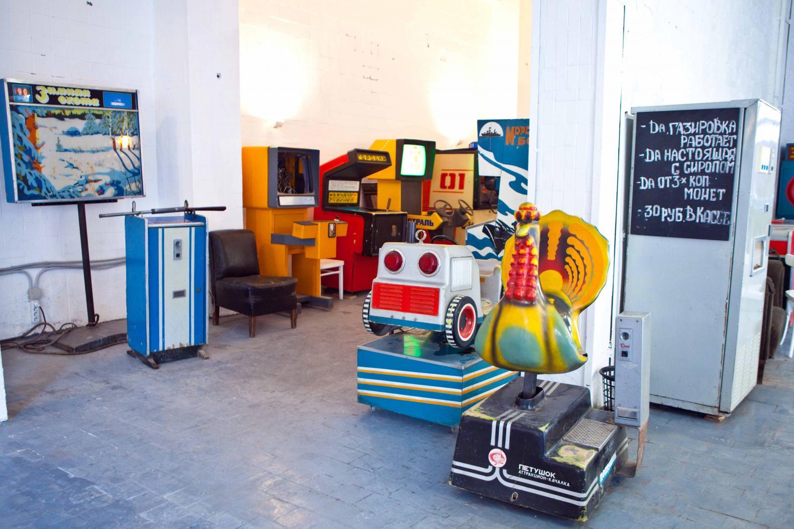 Советские игровые автоматы история скачать игровые автоматы на телефон бесплатно без смс